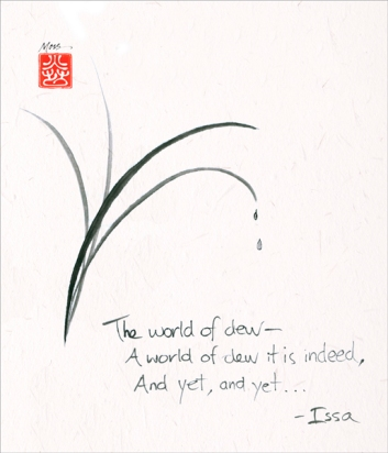 feature-MOSS haiga -position 1